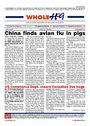 More details on Whole Hog Brief Issue 115, 31 August 2004